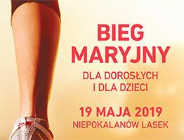 Plakat Bieg Maryjny 2019 mini