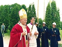 Jan-Paweł-II-w-Niepokalanowie-1mini